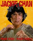 Police Story Police Story 2 Double Feature Blu Ray Criterion