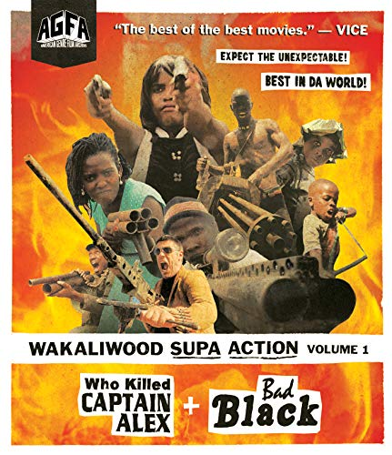 Wakaliwood Supa Action Volume 1 Who Killed Captain Alex