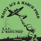 Masta Ace & Marco Polo E.A.T. Feat. Evidence & Produced By Dj Premier B W Masta Polo Rsd 2019 Ltd. To 1000