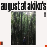 August At Akiko's Soundtrack (natural Vinyl) Rsd 2019 Limited To 750 Lp
