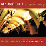 Bark Psychosis Independency (singles Collection) 2lp