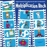 Multiplication Rock Original Soundtrack Multi Colored Vinyl Rsd 2019