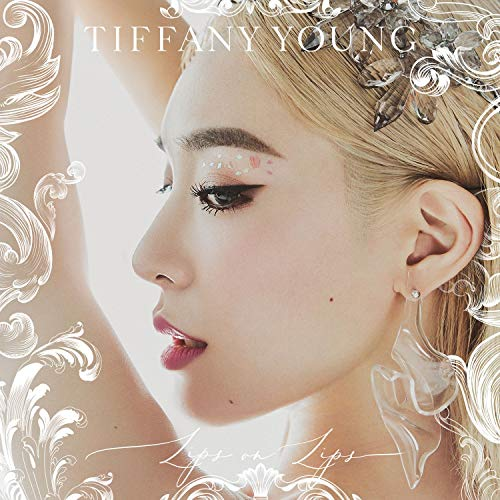 Tiffany Young Lips On Lips