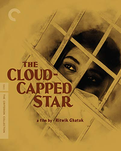 The Cloud Capped Star The Cloud Capped Star Blu Ray Criterion