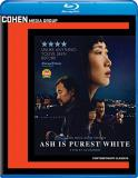 Ash Is Purest White Ash Is Purest White Blu Ray Nr