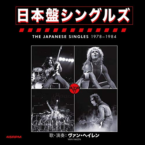 van-halen-the-japanese-singles-1978-1984-13-x-7