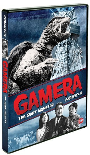 gamera-the-giant-monster-gamera-the-giant-monster-nr