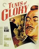 Tunes Of Glory Guinness Mills Walsh Blu Ray Criterion