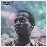 Miles Davis Early Minor Rare Miles From The Complete In A Silent Way Sessions 150g Vinyl Includes Download Insert Rsd Bf Exclusive