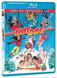 Hot Dog The Movie Naughton Houser Blu Ray Unrated Producer's Cut