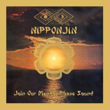 Far East Family Band Nipponjin Join Our Mental Phase Sound