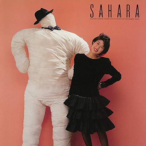 murakami-rie-sahara-black-white-split-colored-vinyl-lp