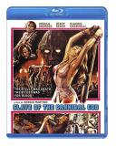 Slave Of The Cannibal God Andress Keach Blu Ray Unrated