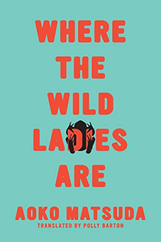 aoko-matsuda-where-the-wild-ladies-are