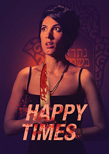happy-times-atias-aloni-celma-blu-ray-nr