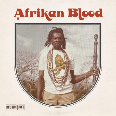 afrikan-blood-afrikan-blood-red-vinyl-indie-exclusive