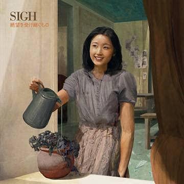 sigh-heir-to-despair-ltd-2-500-rsd-2021-exclusive