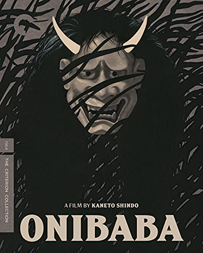 Criterion Collection/Onibaba