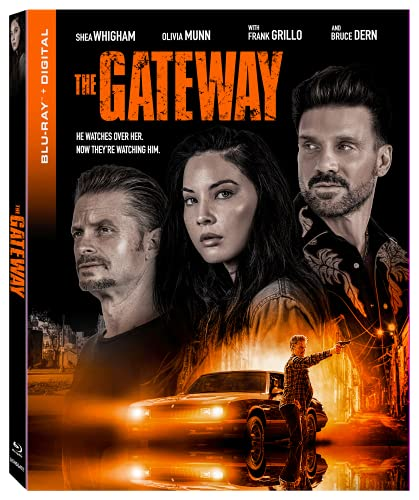 Gateway/Gateway