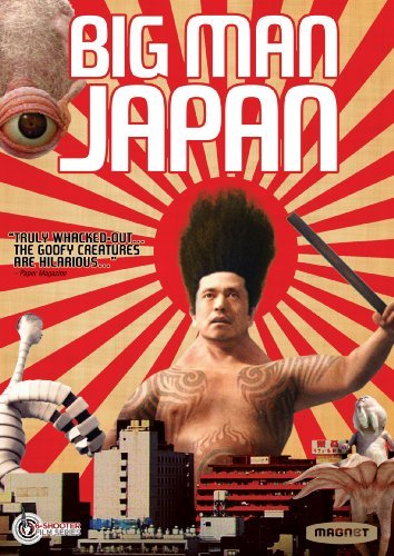 big-man-japan-big-man-japan-ws-pg13