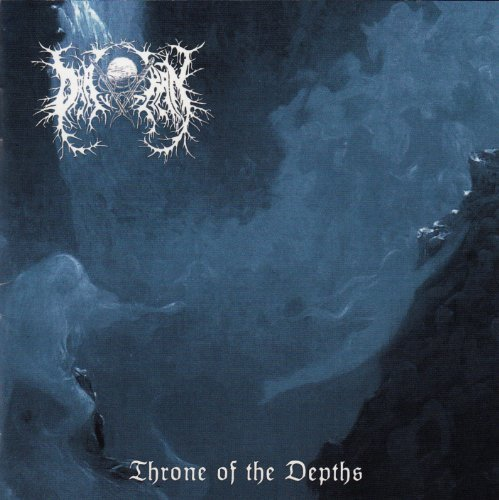 drautran-throne-of-the-depths