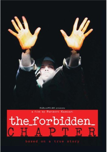 forbidden-chapter-forbidden-chapter-clr-nr