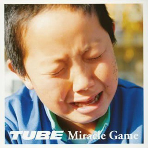 Tube Miracle Game Import Jpn