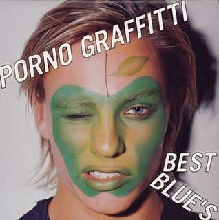 Porno Graffiti Porno Graffiti Best Blue's Import Jpn