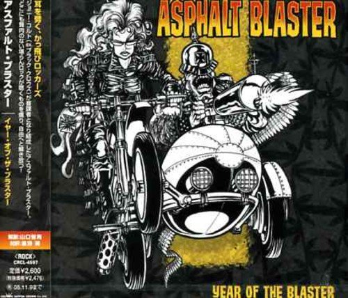 Asphalt Blaster Year Of The Blaster Import Jpn Incl. Bonus Tracks