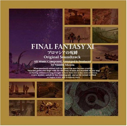 various-artists-final-fantasy-xi-import-jpn