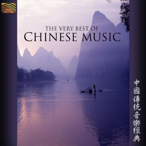 Traditional Very Best Of Chinese Music Silk String Quartet Ying Silk