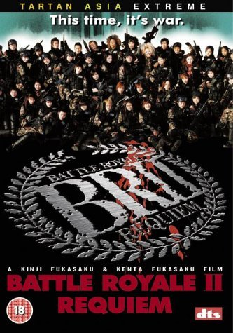 Movie Battle Royale 2 Requim