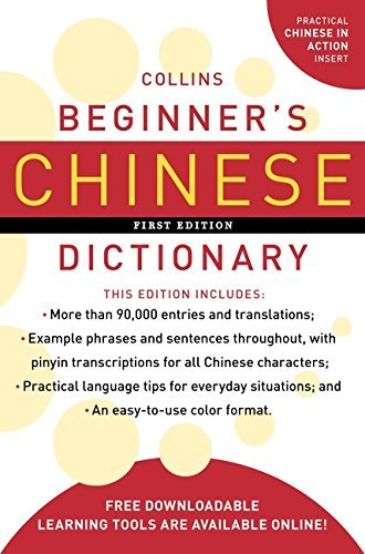 harpercollins-publishers-ltd-collins-beginners-chinese-dictionary