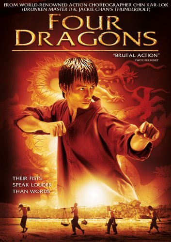 Four Dragons Chin Bao Kuan Ws R