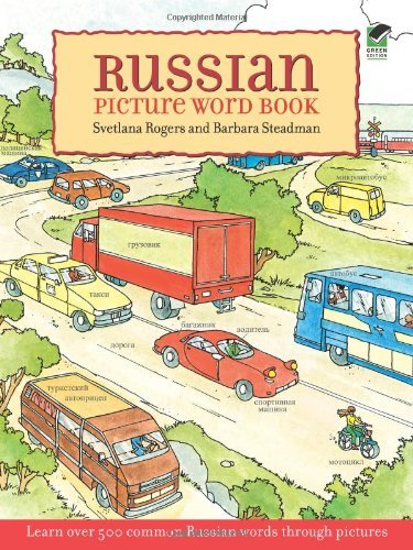 Svetlana Rogers Russian Picture Word Book Learn Over 500 Commonly Used Russian Words Throug