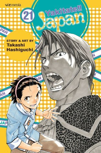 Takashi Hashiguchi Yakitate!! Japan Volume 21