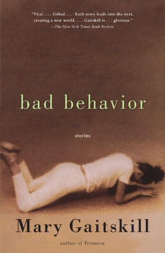 mary-gaitskill-bad-behavior-stories