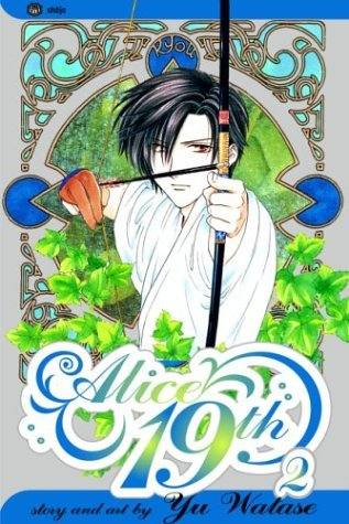 Yuu Watase Alice 19th Inner Heart