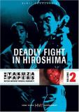 Vol. 2 Deadly Battle In Hirosh Yakuza Papers Clr Nr