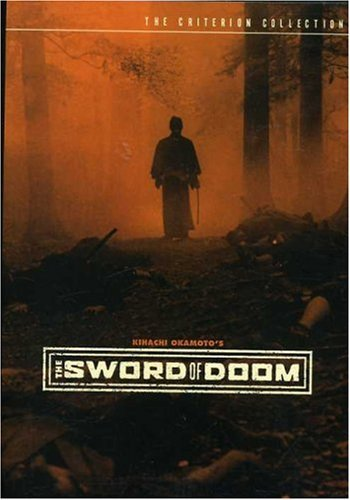 sword-of-doom-sword-of-doom-nr-criterion