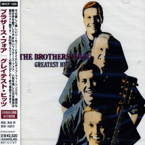 Brothers Four Greatest Hits Import Jpn