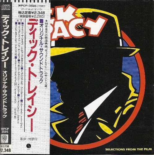 Original Soundtrack Dick Tracy
