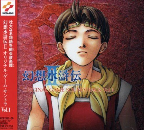 Game Music Vol. 1 Genso Suikoden Ii Import Jpn