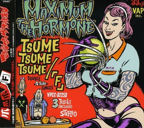 Maximum The Hormone Tsume Tsume Tsume Import Jpn Lmtd Ed.