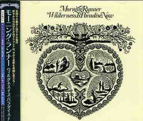 morning-runner-wilderness-is-paradise-now-import-jpn-incl-bonus-track