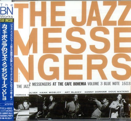 jazz-messengers-at-cafe-bohemia-3-jpn-rmst