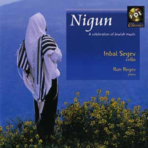 Inbal & Ron Regev Segev Nigun Celebration Of Jewish Mu