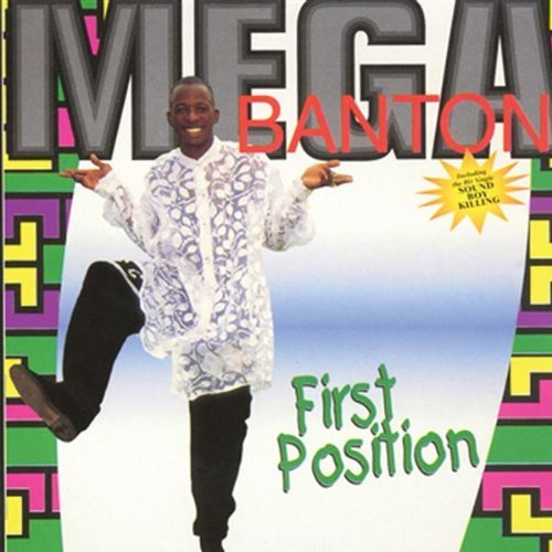 Mega Banton First Position