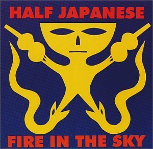 Half Japanese Fire In The Sky