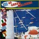 40-greek-melodies-40-greek-melodies